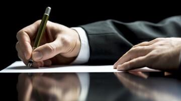 Franken-Consulting Unternehmensberatung Strategie, Marketing, Vertrieb, Fördermittel